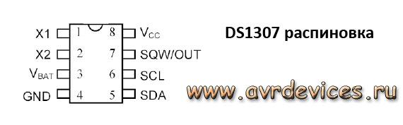 Преглед на RTC DS1307 часовник в реално време и връзка с